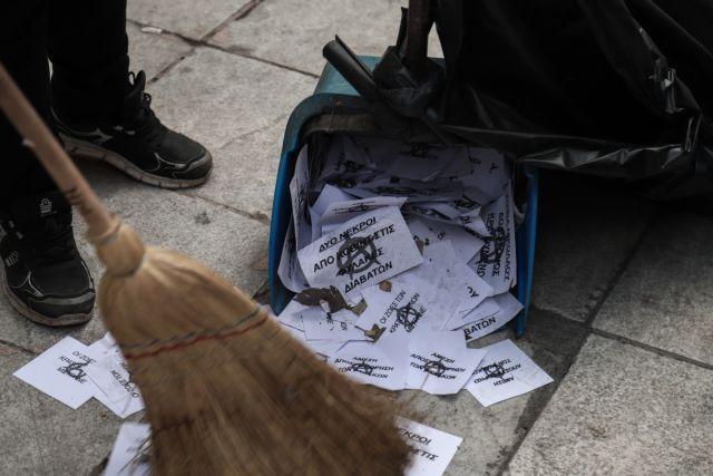 Πέτσας : Καταδικάζουμε την επιχείρηση εκφοβισμού της Σοφίας Νικολάου   tanea.gr