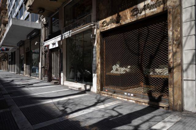 Θεσσαλονίκη: Πλατφόρμα για τις επιχειρήσεις που δεν έχουν e-shop ετοιμάζει ο Εμπορικός Σύλλογος | tanea.gr
