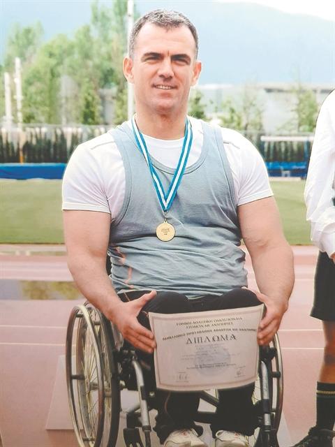 «Η αναπηρία με έβαλε σε έναν δρόμο γνώσης»   tanea.gr