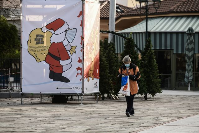Κοροναϊός : Αυστηροί έλεγχοι και rapid test σε Ελευσίνα και Ασπρόπυργο | tanea.gr