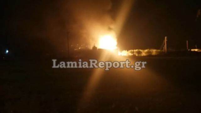 Λαμία : Δύο τραυματίες από έκρηξη λόγω πυρκαγιάς | tanea.gr