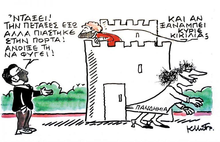 Το σκίτσο του Κώστα Μητρόπουλου για τα ΝΕΑ της Δευτέρας 7 Δεκεμβρίου   tanea.gr
