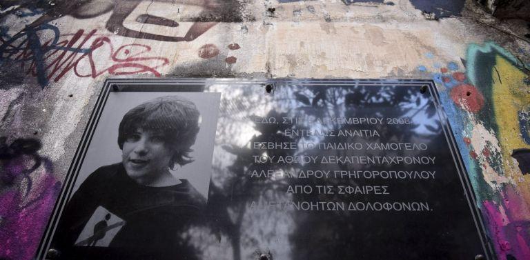 Φάκελος: «Δολοφόνια Γρηγορόπουλου» - Το ονοματεπώνυμο μιας αόρατης γενιάς | tanea.gr