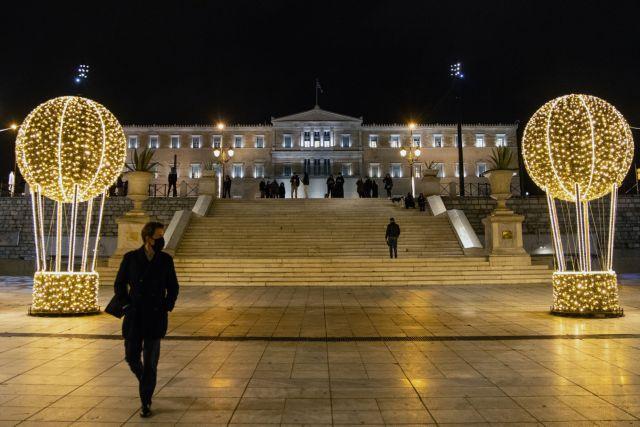 Lockdown : Η χριστουγεννιάτικη Αθήνα από ψηλά   tanea.gr