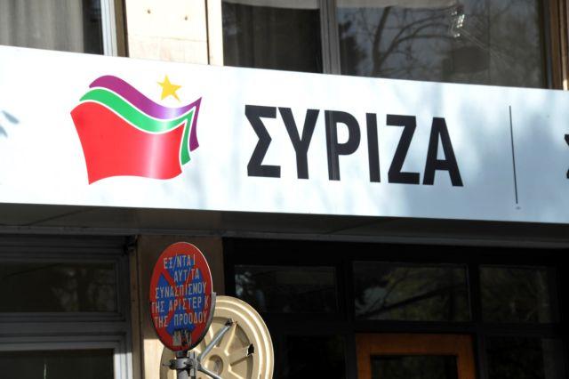 ΣΥΡΙΖΑ : Ο Μητσοτάκης είναι απόλυτως ανίκανος να προασπίσει τα κυριαρχικά δικαιώματα της χώρας | tanea.gr