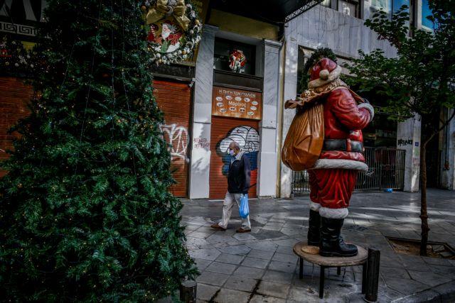 Lockdown : Τι ανοίγει, τι μένει κλειστό μέχρι 7 Ιανουαρίου   tanea.gr