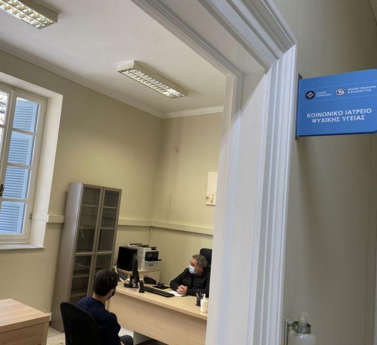 Δήμος Αθηναίων : Λειτουργεί Ιατρείο Ψυχικής Υγείας για τη στήριξη των ευάλωτων | tanea.gr