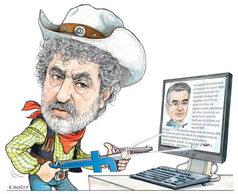 Το σκίτσο της Έφης Ξένου για τα ΝΕΑ της Δευτέρας 21 Δεκεμβρίου | tanea.gr