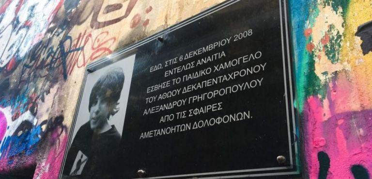 Άλλο εξέγερση άλλο μπάχαλο | tanea.gr