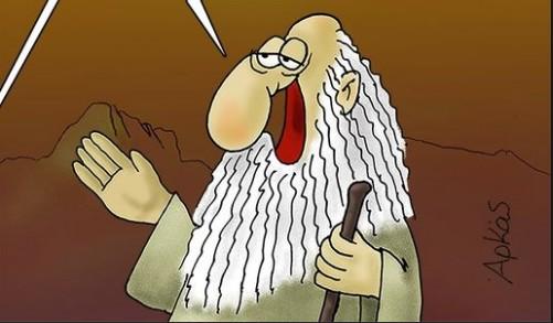 Νέο επικό σκίτσο του Αρκά για τη βλακεία | tanea.gr