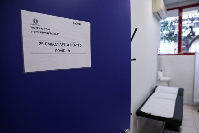 Ξεκινάει το σχέδιο για το «τείχος ανοσίας» απέναντι στον κορωνοϊό | tanea.gr