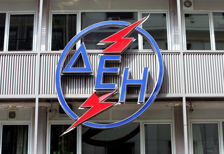ΔΕΗ : Σταθερά τα οικιακά τιμολόγια ηλεκτρικού ρεύματος   tanea.gr