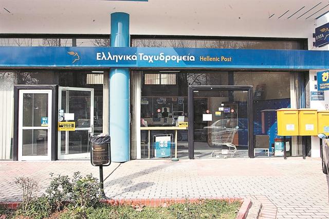 Πρώτα μετασχηματισμός και μετά στρατηγικός επενδυτής | tanea.gr