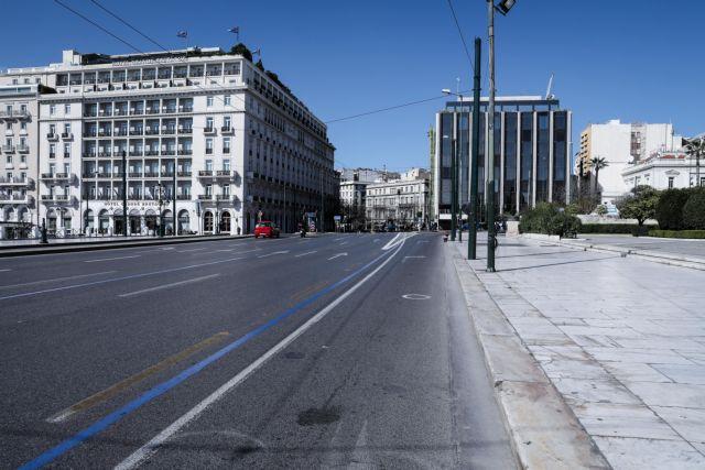 Κοροναϊός : Παρατείνεται το lockdown μέχρι τις 14 Δεκεμβρίου | tanea.gr