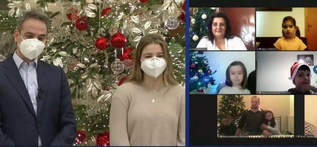 Χριστουγεννιάτικα κάλαντα στον Κυριάκο Μητσοτάκη μέσω διαδικτύου | tanea.gr