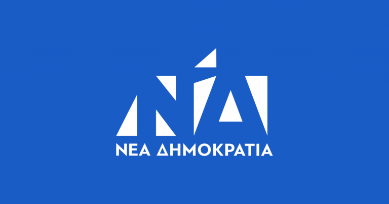 ΝΔ : Ο κ. Τσίπρας προσπαθεί να αποφύγει τις απαντήσεις που οφείλει για τη βίλα στο Σούνιο   tanea.gr