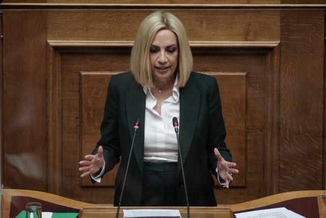 Γεννηματά : Εκτός τόπου και χρόνου ο προϋπολογισμός του 2021   tanea.gr