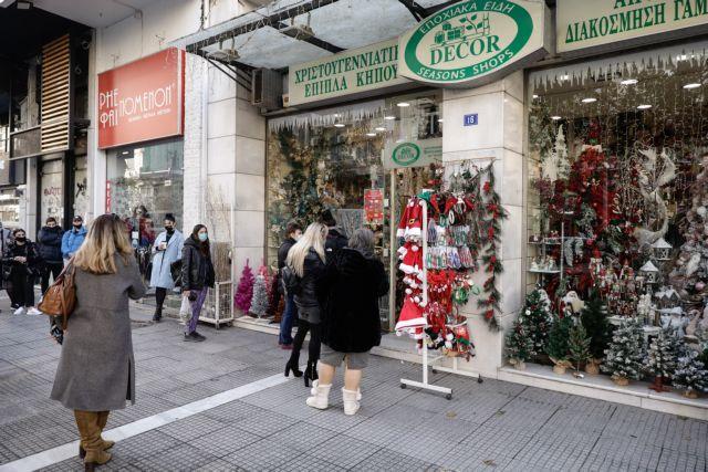 Λειτουργούν σήμερα σούπερ μάρκετ, καταστήματα με click away και κομμωτήρια | tanea.gr