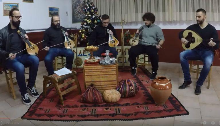 Τα κρητικά κάλαντα των Χριστουγέννων προσαρμοσμένα στον καιρό της πανδημίας | tanea.gr