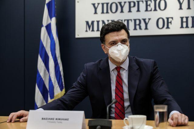 Κοροναϊός : Live η ενημέρωση του υπουργού Υγείας Β. Κικίλια | tanea.gr