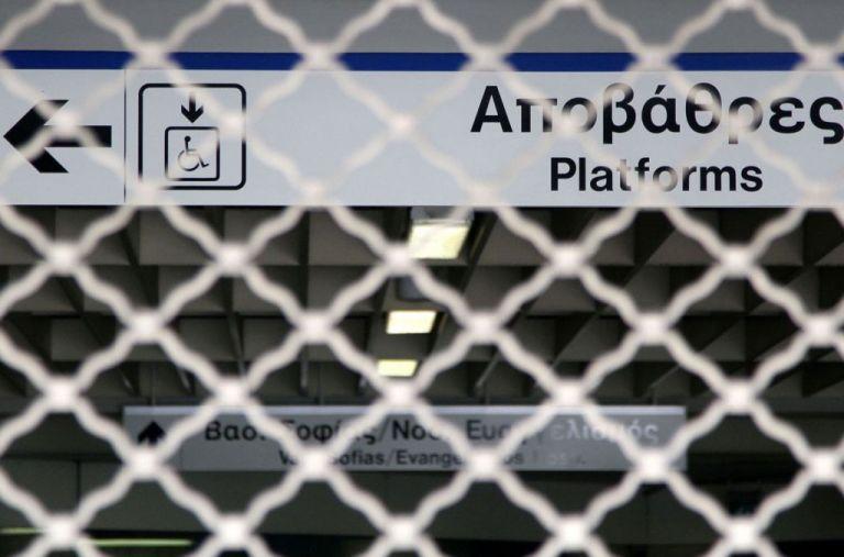 Έκλεισαν από τις 21:00 οκτώ σταθμοί του μετρό στο κέντρο της Αθήνας | tanea.gr