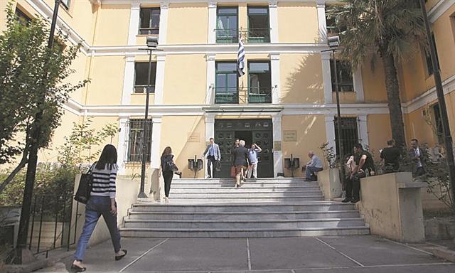 ΟΠΑ : Ηλεκτρονικά θα γίνει φέτος ο πανελλαδικός μαθητικός διαγωνισμός στα Οικονομικά | tanea.gr