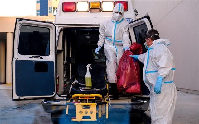 Κοροναϊός : 2.900 νεκροί και πάνω από 210.000 κρούσματα στις ΗΠΑ | tanea.gr