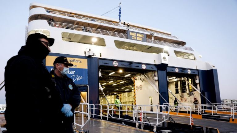 Λιμενικό : Αυστηροί έλεγχοι για τα μέτρα του κοροναϊού στα λιμάνια ενόψει εορτών   tanea.gr