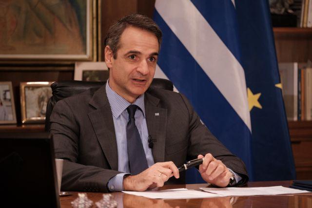 Gov.gr : Πρόσβαση σε υπηρεσίες και πιστοποιητικά του Δημοσίου μέσω κινητού τηλεφώνου | tanea.gr