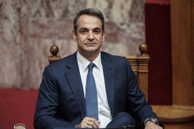Μητσοτάκης : Στόχος μας να κρατήσουμε όρθια την κοινωνία και ετοιμοπόλεμη την οικονομία | tanea.gr