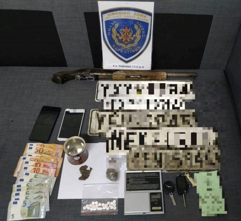 Τρεις συλλήψεις στον Ασπρόπυργο για διακίνηση ναρκωτικών   tanea.gr