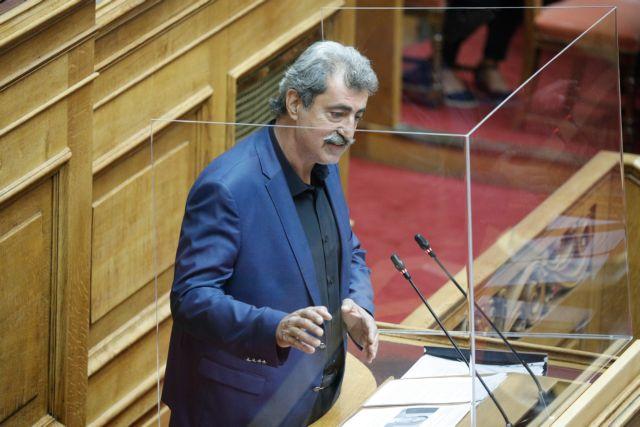 Πολάκης : Άρθηκε η βουλευτική ασυλία του | tanea.gr