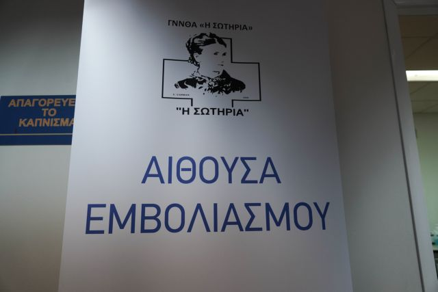 ΟΕΝΓΕ : Ακύρωσαν εμβολιασμό υγειονομικών για να εμβολιάσουν υπουργούς   tanea.gr