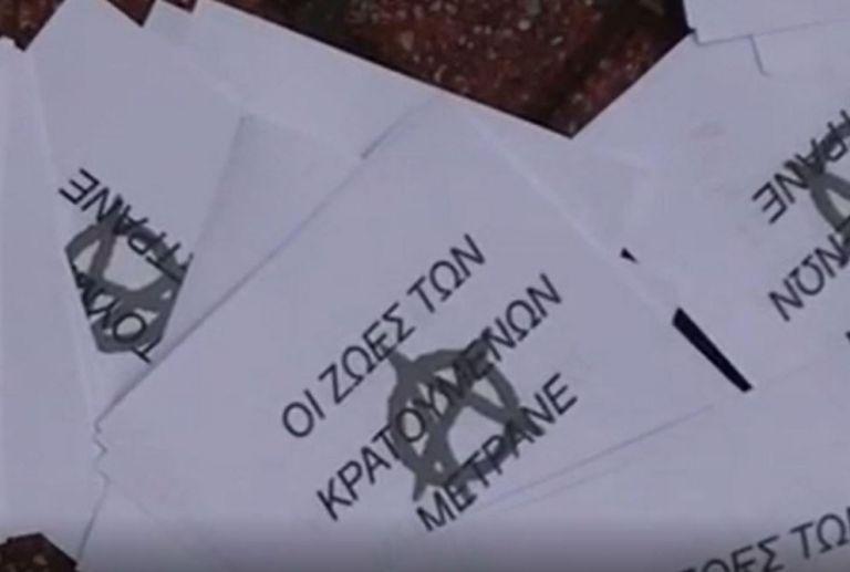 Προσαγωγή γιου πολιτικού μετά από «παρέμβαση» με τρικάκια | tanea.gr