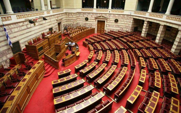 Βουλή : Αρχίζει η πενθήμερη συζήτηση του προϋπολογισμού στην Ολομέλεια | tanea.gr