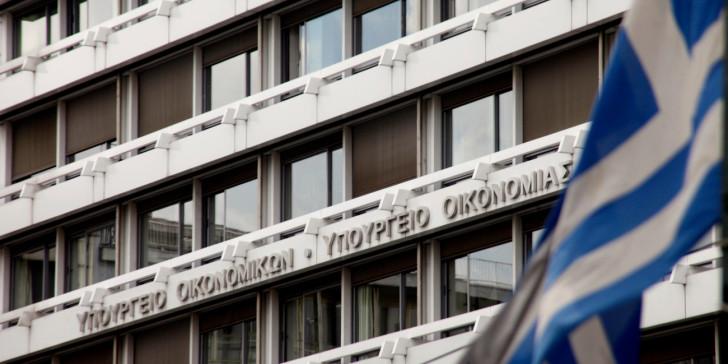 Υπ. Οικονομικών : Πρωτογενές έλλειμμα13.7 εκατ. ευρώστο 11μηνο   tanea.gr