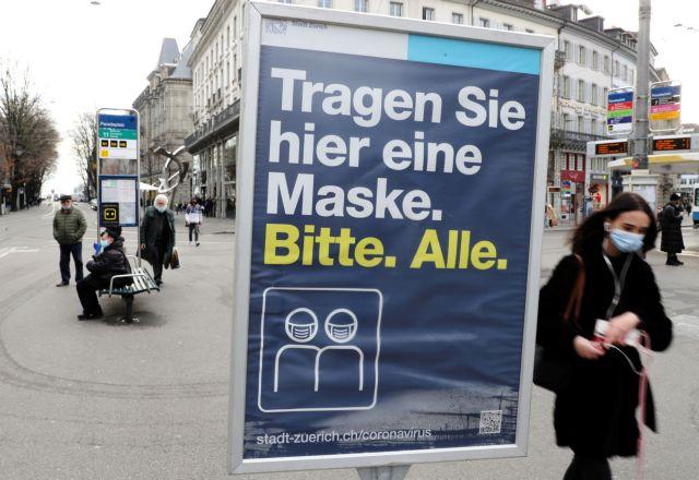 Ελβετία: Ήπια καραντίνα αποφάσισαν οι αρχές – Καλούν τους πολίτες να μείνουν σπίτι   tanea.gr