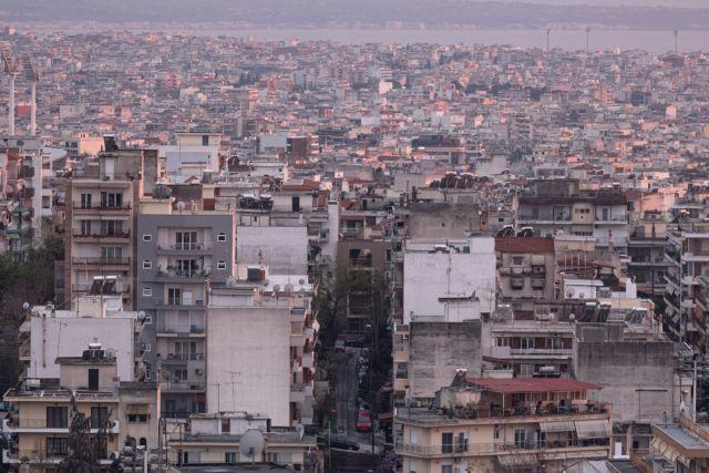 Κτηματολόγιο : Τελευταίος γύρος για δηλώσεις χωρίς πρόστιμα | tanea.gr