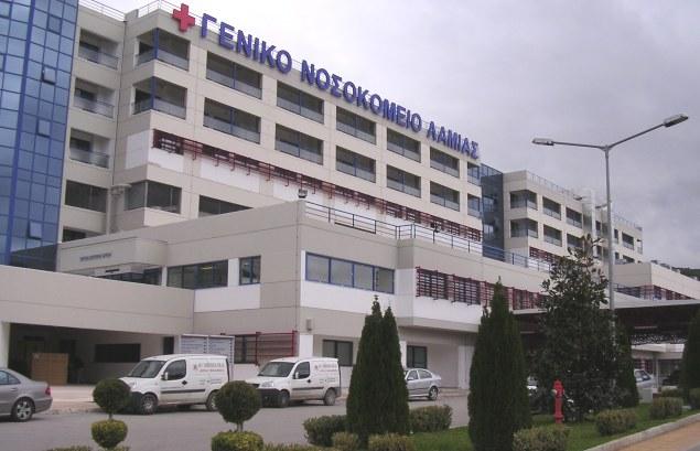 Λαμία : Θλίψη για 50χρονη δημοτική υπάλληλο που πέθανε από κοροναϊό | tanea.gr