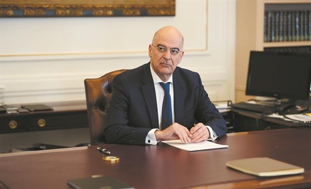 Νίκος Δένδιας: «Η Ελλάδα δεν έχει λόγους να φοβάται έναν διάλογο με την Τουρκία» | tanea.gr