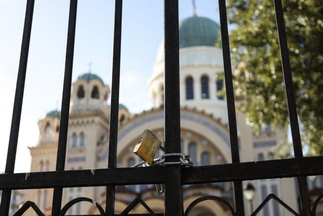 Μητρόπολη Κοζάνης : Κλειστές οι εκκλησίες για τους πιστούς τα Θεοφάνια - ΤΑ  ΝΕΑ