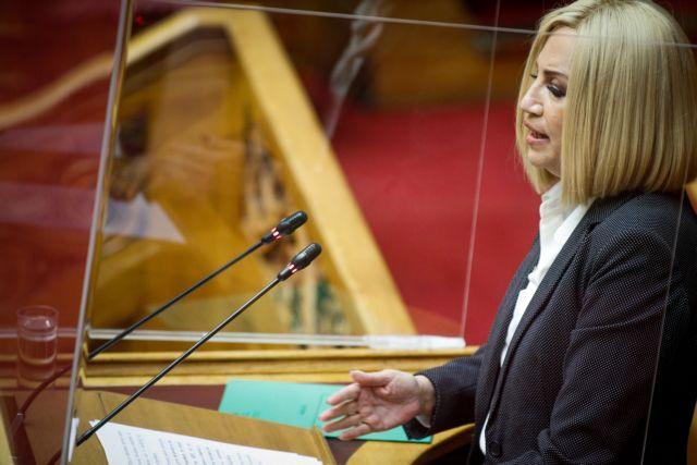 Γεννηματά : Η ΝΔ αποδυναμώνει το ΑΣΕΠ, φοβάται τις προοδευτικές μεταρρυθμίσεις | tanea.gr