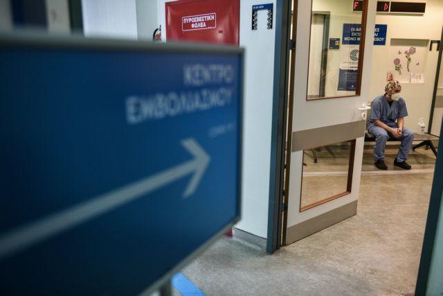 Μετατρέπουν σε εμβολιαστικά κέντρα τα νοσοκομεία εγκυμονώντας κινδύνους διασποράς λέει η ΠΟΕΔΗΝ | tanea.gr