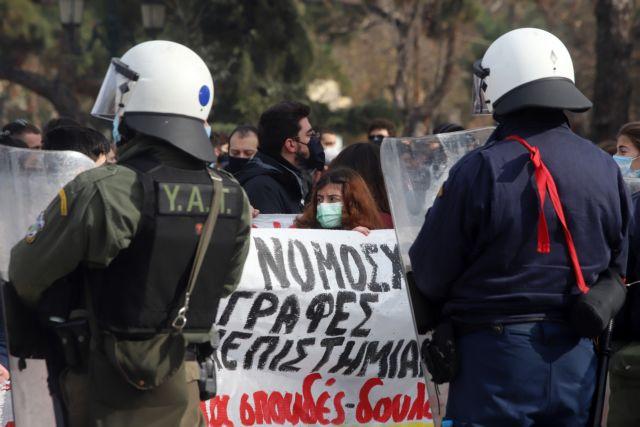 Σε επιφυλακή η ΕΛ.ΑΣ για το πανεκπαιδευτικό συλλαλητήριο στα Προπύλαια   tanea.gr
