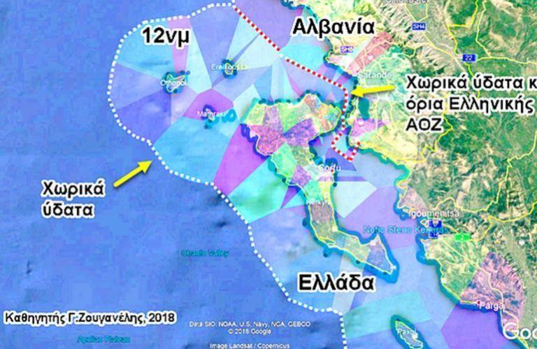 Στην Ολομέλεια της Βουλής το ν/σ για την επέκτασης της αιγιαλίτιδας ζώνης στο Ιόνιο στα 12 ναυτικά μίλια | tanea.gr