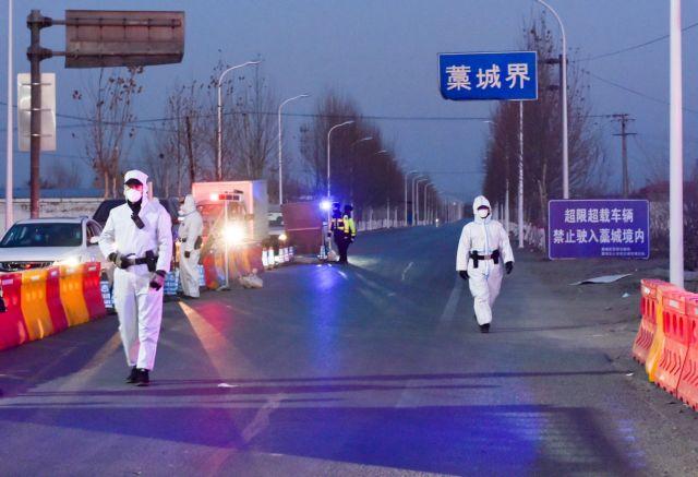 Κοροναϊός : Η Κίνα δεν επιτρέπει στην αποστολή του ΠΟΥ να εισέλθει στη χώρα | tanea.gr