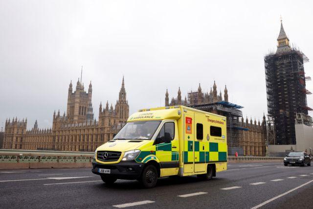 Κοροναϊός : Νέο αρνητικό ρεκόρ θανάτων στη Βρετανία | tanea.gr