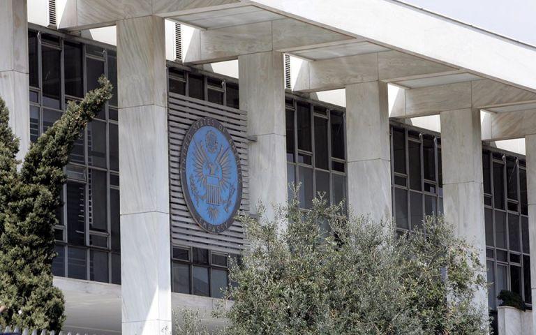 Αυξημένα μέτρα γύρω από την αμερικανική πρεσβεία στην Αθήνα   tanea.gr