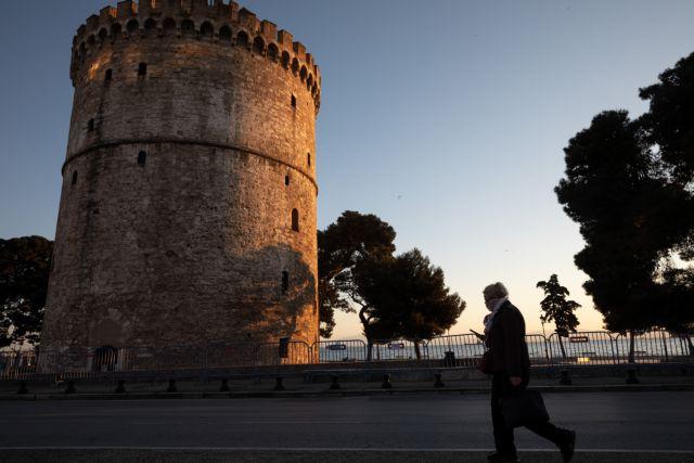 Κοροναϊός: Τουλάχιστον δύο κρούσματα μεταλλαγμένου στελέχους στη Βόρεια Ελλάδα - Το ένα στη Θεσσαλονίκη | tanea.gr