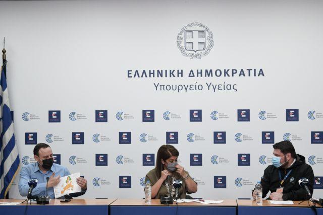 Κοροναϊός : Δείτε live την ενημέρωση για την πορεία της πανδημίας και το άνοιγμα των σχολείων   tanea.gr